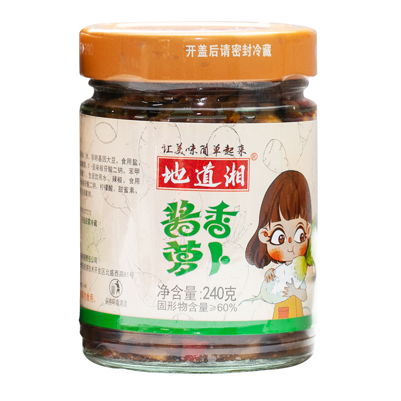 地道湘酱香萝卜240g