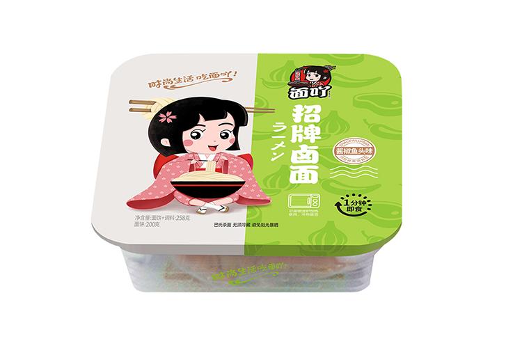 鱼头酱椒味招牌卤面258g(方盒)